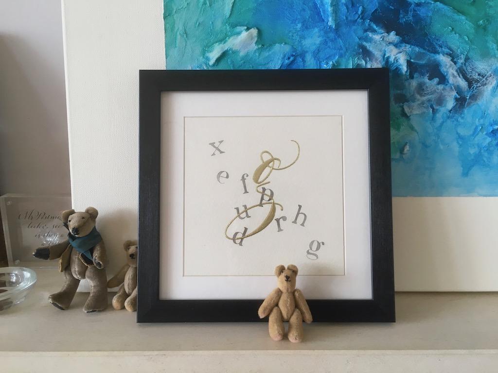 framed-gilded-letter-g-with-genuine-gold-leaf-on-calligraphy-uk